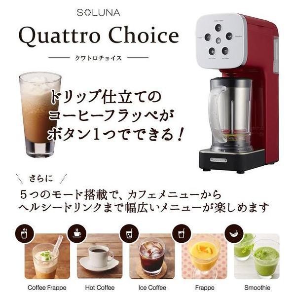 Quattro Choice