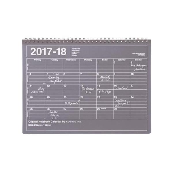 2017年4月始まり 手帳 ノートブックカレンダー M