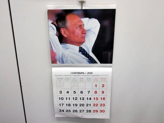 プーチンカレンダー2