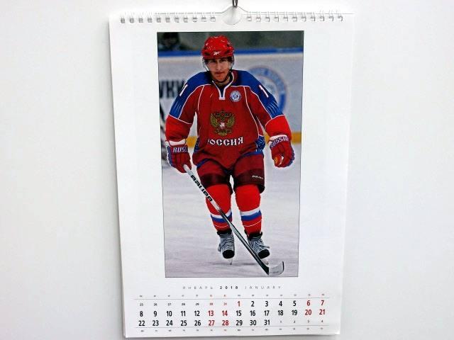 プーチンカレンダー3