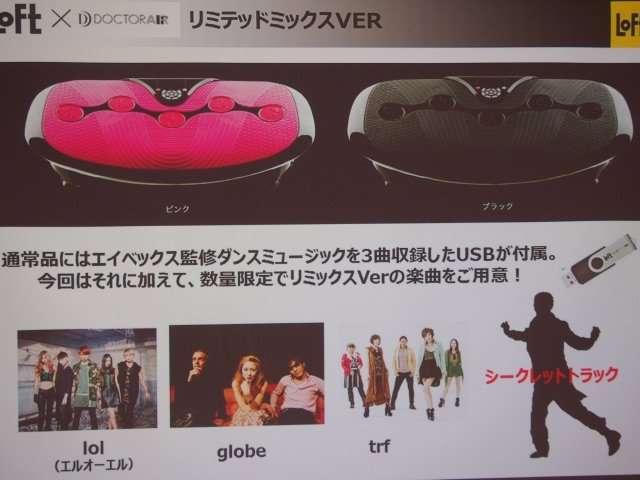 Dr.Air(ドクターエア) 3DスーパーブレードS4