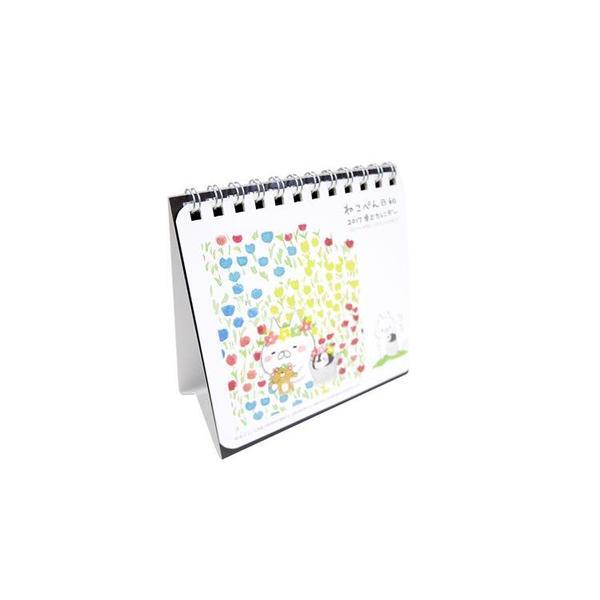 2017年4月始まり LINE 卓上カレンダー ねこぺん