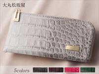 メリディアナ社 イタリアンレザー クロコ型押し長財布