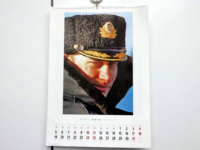 プーチンカレンダー1