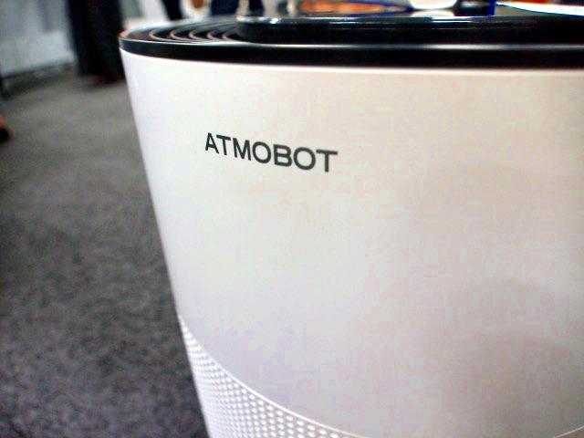 ATMOBOT650-2